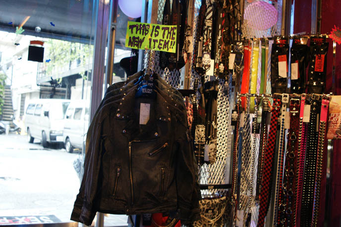 Punk leather jacket with studs from Japan. Sex Pot Revenge, Harajuku punk and gothic lolita shopping. Studded and striped belts, hot pink, this is the new item sign.