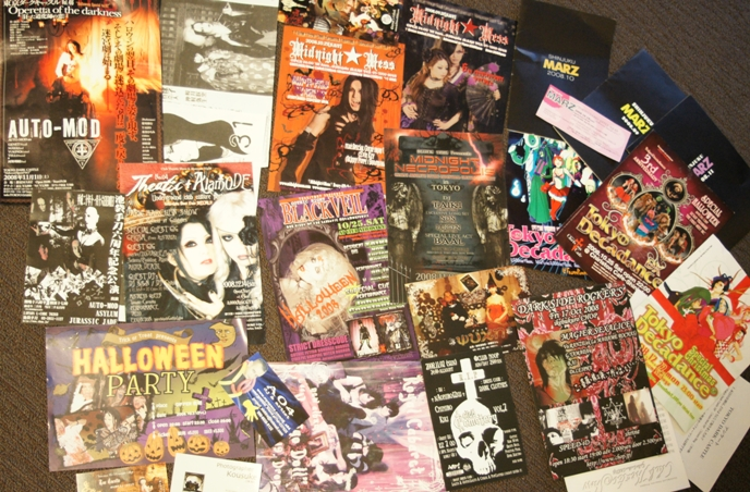 Tokyo Decadance party event posters. Midnight Mess, Club Cemetery, Tokyo Dark Castle, Theatric Alamode night flyers from Japanese goth club nights.